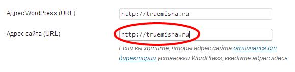 значение, возвращаемое функцией home_url