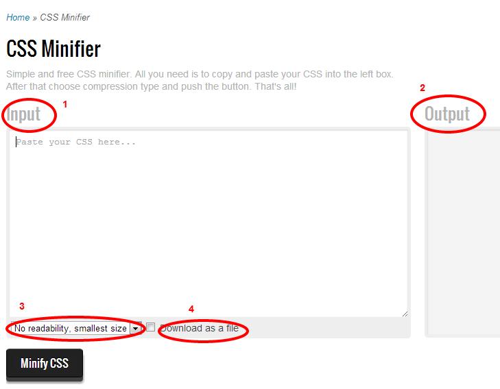 интерфейс CSS оптимизатора