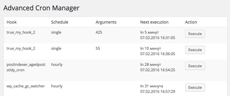 Плагин Advanced Cron Manager позволяет очень удобно просмотреть все задачи, висящие в очереди на выполнение.