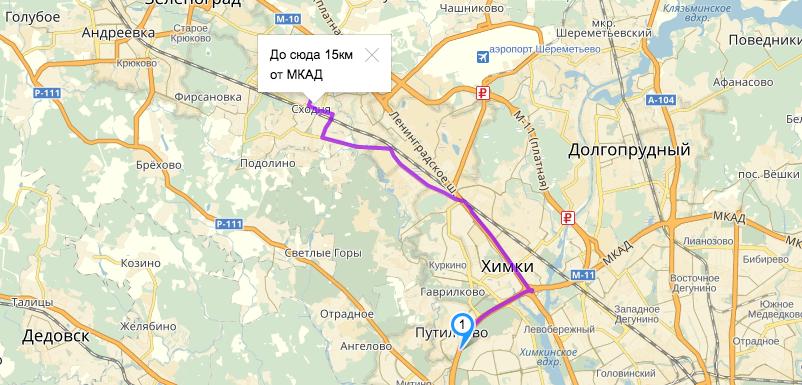 Крайтчайший маршрут от МКАД до заданного адреса