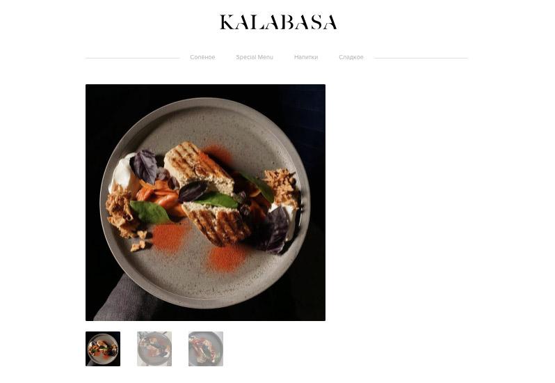 Галерея изображений товара в WooCommerce на основе Flexslider