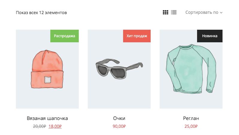 размеры изображений в каталоге товаров WooCommerce