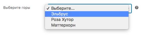 Пример использования функции woocommerce_wp_select()