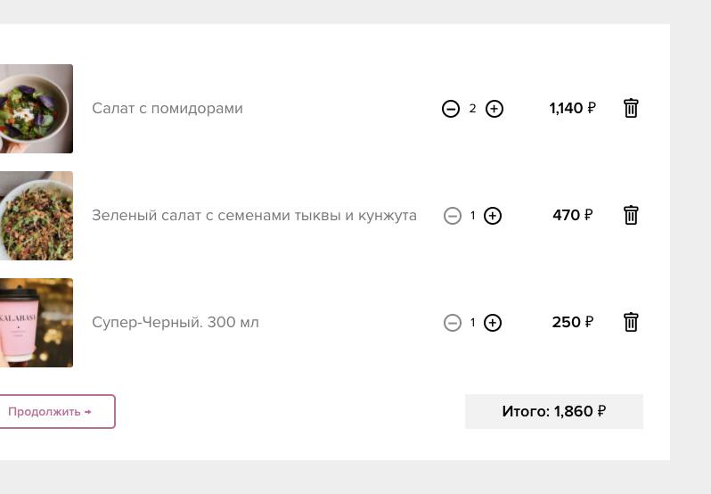 произвольные кнопки изменения количества товара WooCommerce