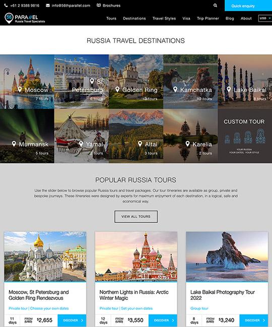 страница с туристическими направлениями сайта 56thparallel