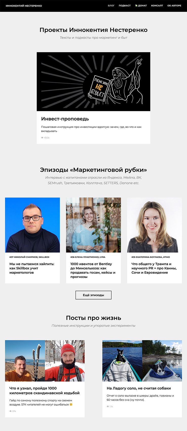 главная страница сайта kenest.com
