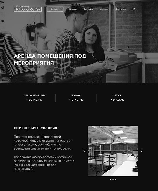 дизайн информационной страницы