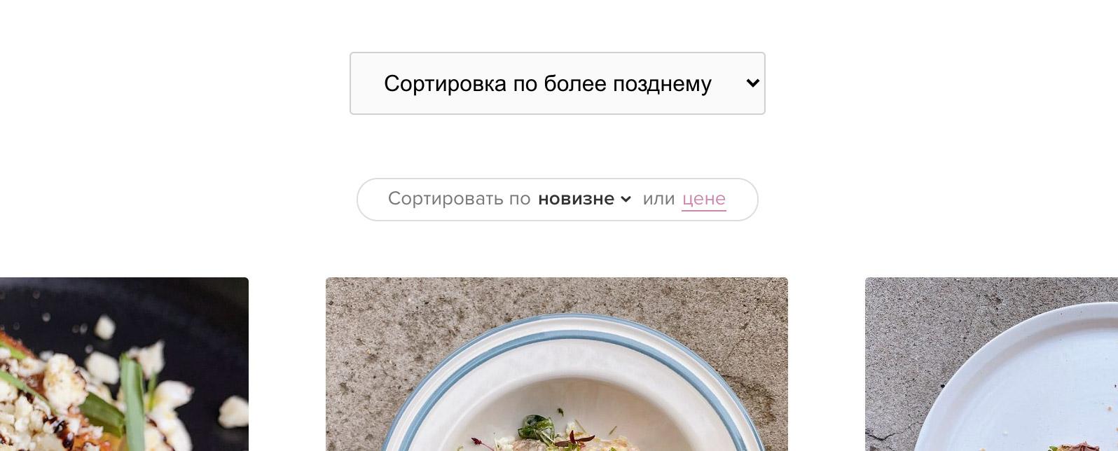 полностью отключаем отображение стандартных опций сортировки товаров WooCommerce