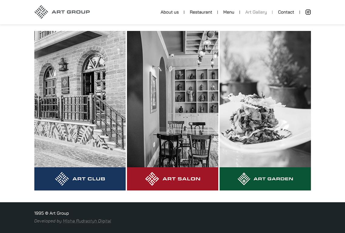 Главная страница проектов Art Group