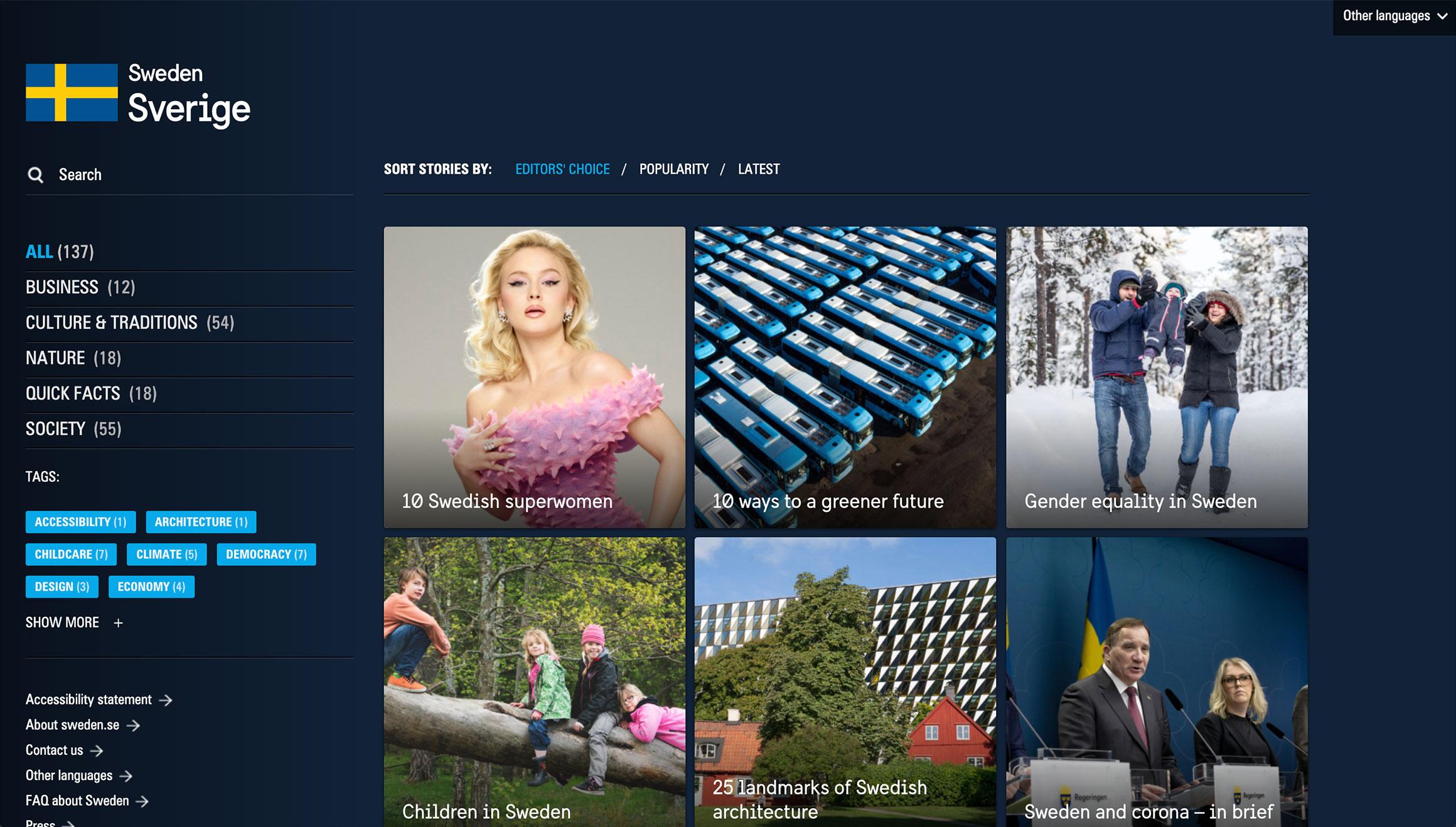 Сайт Швеции