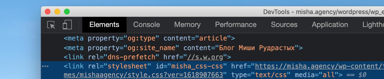 использование параметра $ver в функции wp_enqueue_style() в WordPress