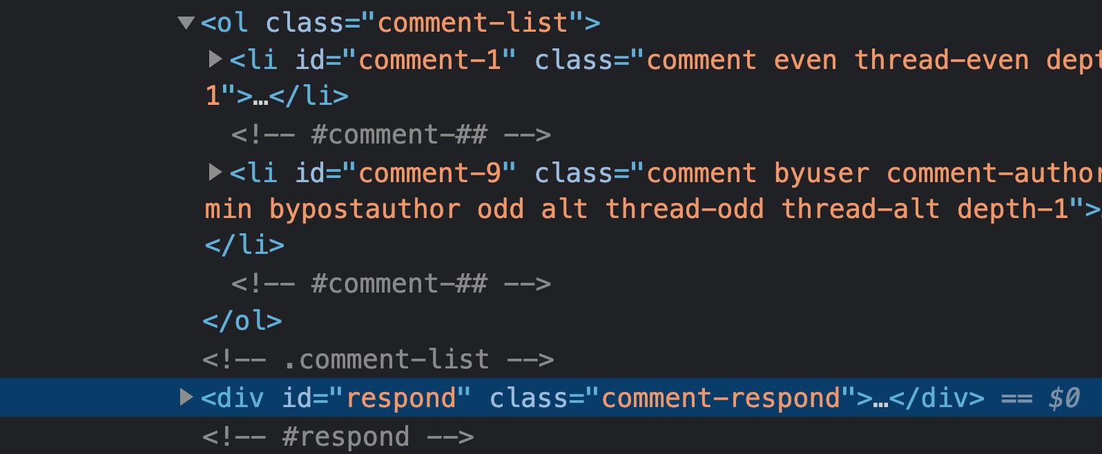 расположение элементов формы комментариев темы WordPress
