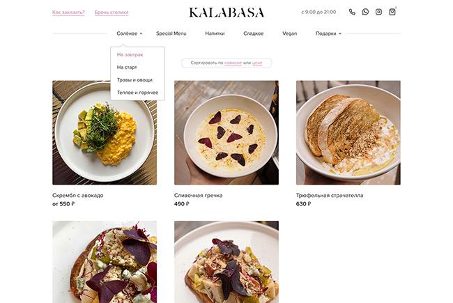 Интернет-магазин для ресторана Kalabasa