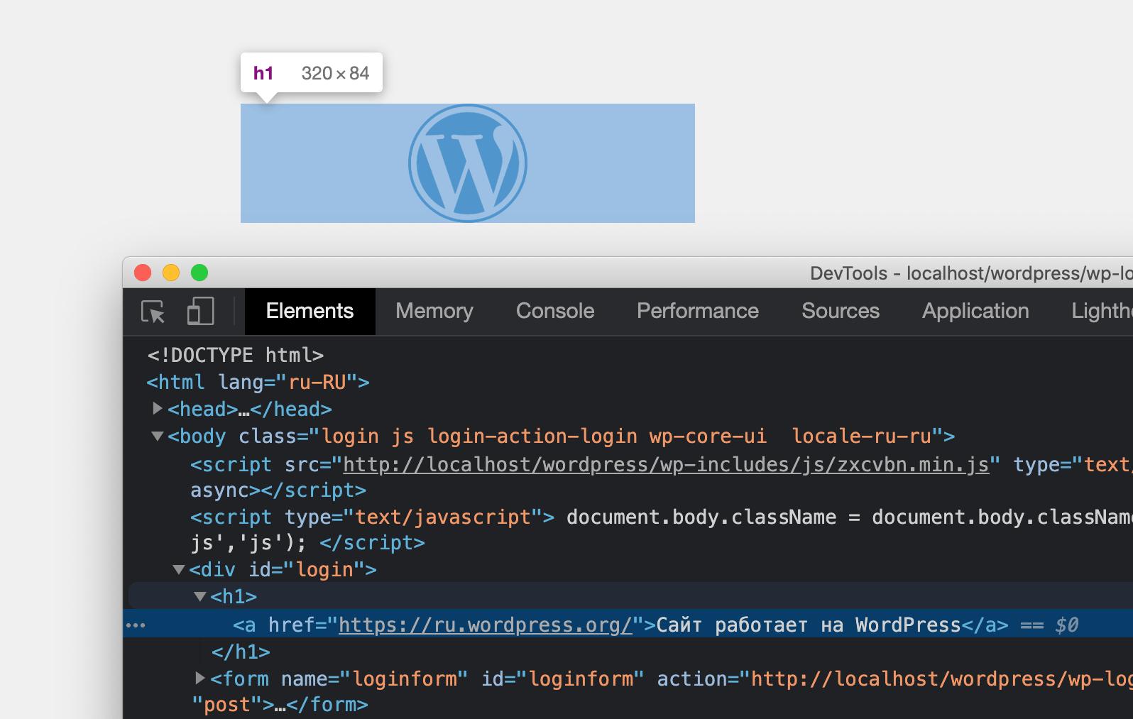 Логотип WordPress в инспекторе Google Chrome