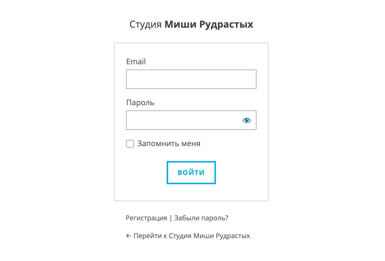 Меняем логотип на странице входа WordPress