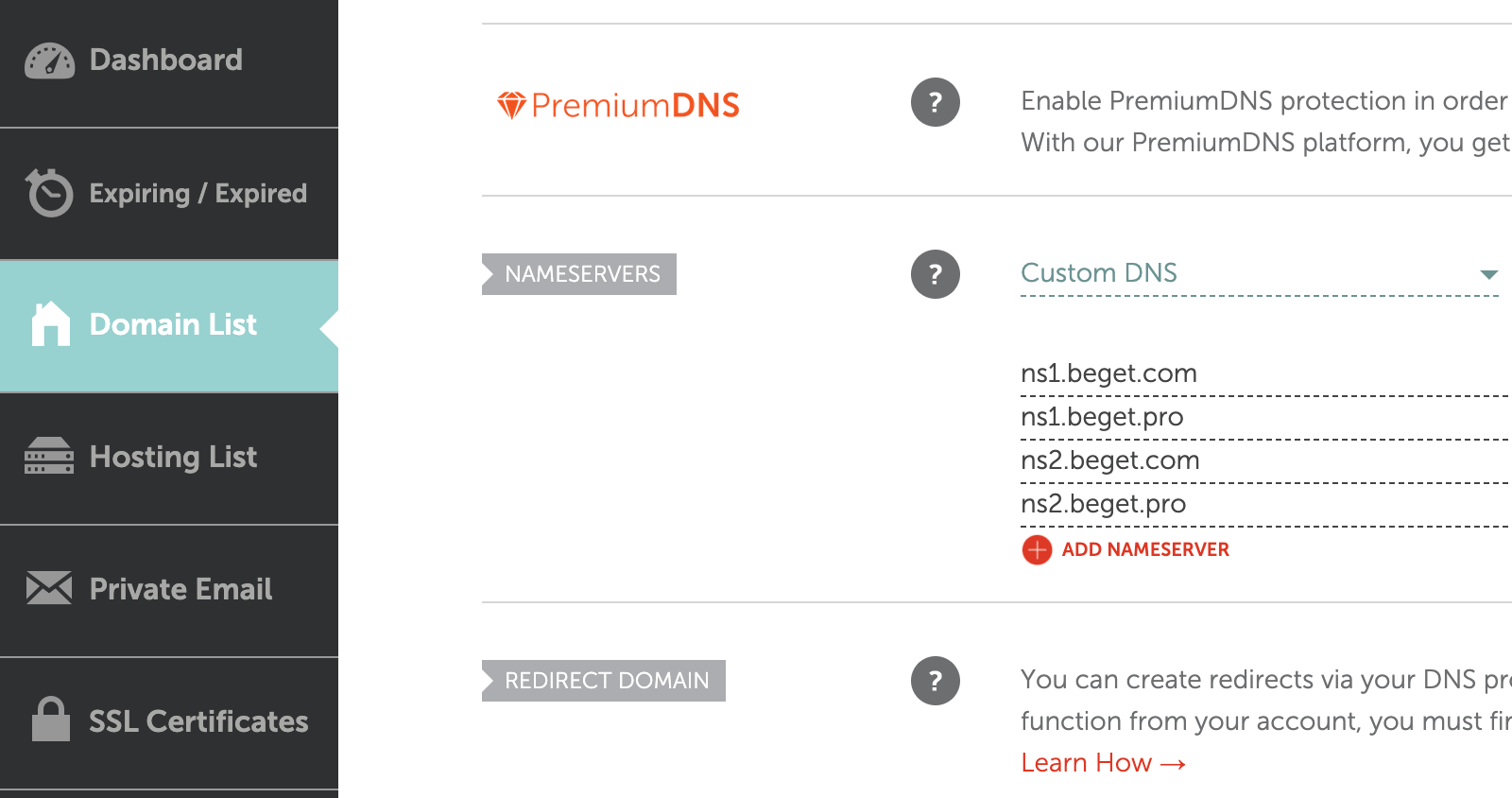 Настройка NS сервером домена