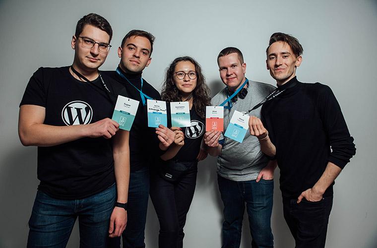 Команда на конференции WordCamp Saint Petersburg 2019